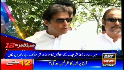 Headlines 0000 24th July 2017