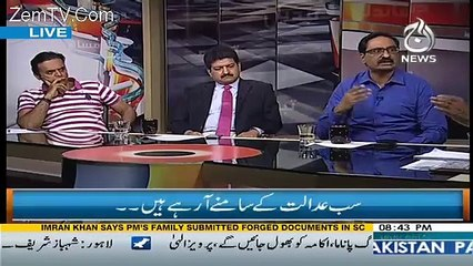 What are the 3 Plans Nawaz Sharif Had for Insurane..Javed Chaudhry Telling