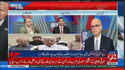 Khawaja Asif will be very Unpopular Primer Minister for insurance -Rauf Klasra