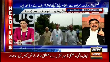 Headlines 1000 24th July 2017