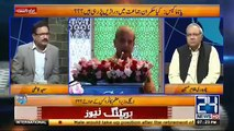 Who will be the next Chief Minister of Punjab incase Shahbaaz Sharif Becomes PM- CH Ghulam Hussain Telling