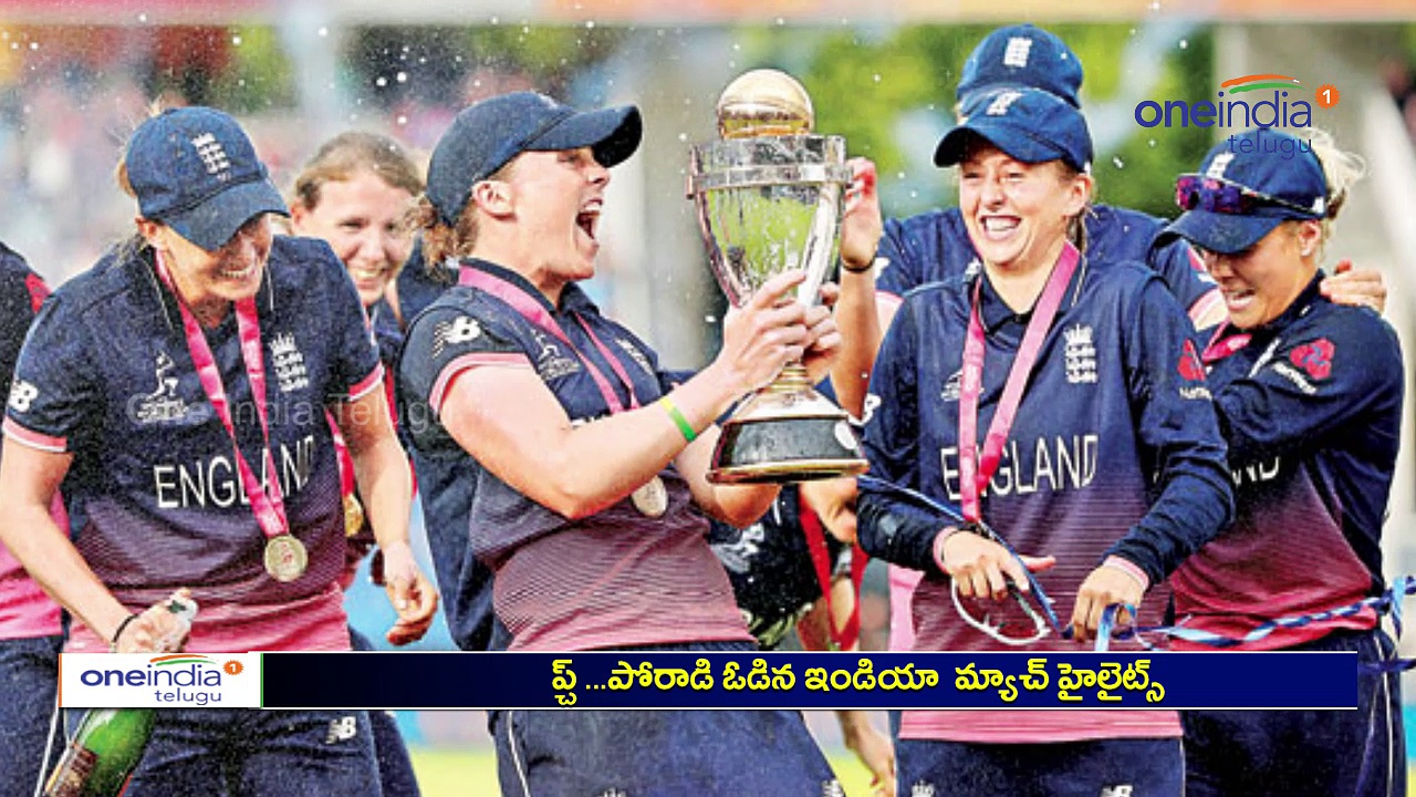 ICC Women's World Cup final 2017, India vs England Match highlights