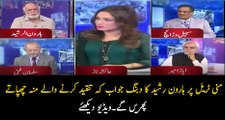 Haroon Rasheed Mouth Breaking Reply To PMLN