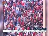 انتخابات اتحاد الكرة اللبناني: توافق سياسي يجدد ...
