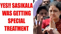 Sasikala was given special privileges in Bengaluru Jail, confirm authorities | Oneindia News