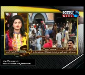 Sindh Round Up- 6 PM- 23rd July 2017
