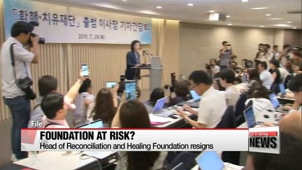 Head of Reconciliation and Healing Foundation resigns amid continued controversies on foundation's programs