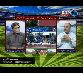 Sports Time - 23rd july 2017