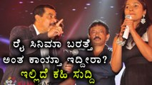 Muthappa Rai warns Ram Gopal Varma, not to make his biopic