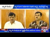 President Of Dubbing Chamber Of Commerce Threatened By Kannada Organizations