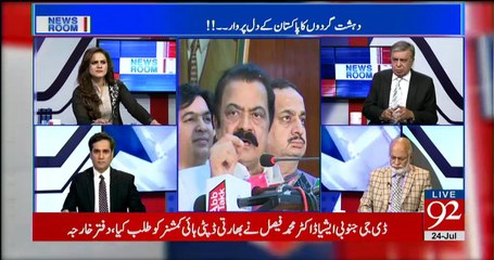 News Room - 24th July 2017