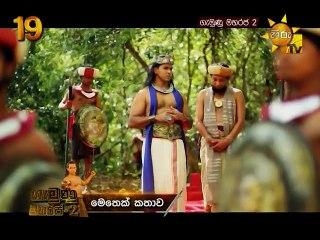 Gemunu Maharaja 2 - 24/07/2017 - 51