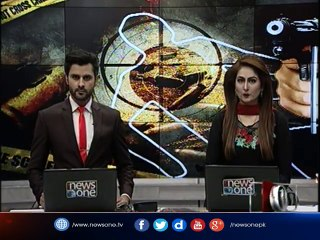 NewsONE delivers the Latest Updates, Headlines, Breaking News and Information on the latest top stories from Pakistan an