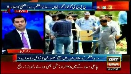 Babar Awan terms Sharif family's handling of Panama affair 'a drama'