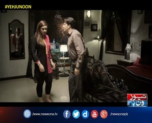 Watch Yeh Junoon Monday to Wednesday 11:03 pm only on Newsone