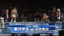 NJPW G1 Climax 27 Day 5 (2017.07.23) - Part 3/3