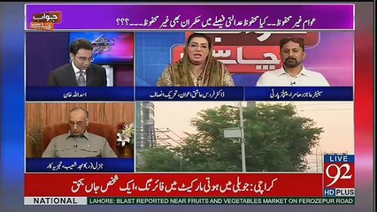 Jawab Chahye - 24th July 2017