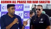 India vs Sri Lanka first test: Ashwin praises head coach Ravi Shastri   Oneindia News