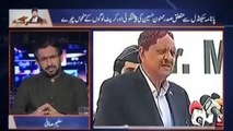 Why Imran Khan Forget this Narration of President of Pakistan Mamnoon Hussain