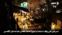 اسرائيل تقرر وقف ستخدام أجهزة كشف المعادن عند مداخل الأقصى