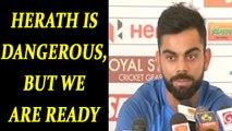 India vs Sri Lanka Galle test : Virat Kohli terms Rangana Herath tough bowler| Oneindia News