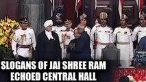 Ram Nath Kovind oath ceremony : 'Jai Shree Ram' slogans raised in Central hall | Oneindia News