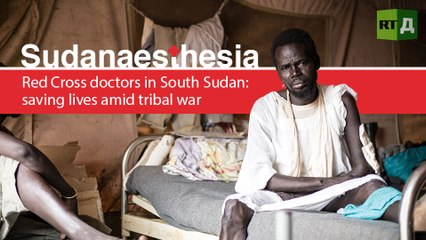 Sudanaesthesia. Red Cross doctors in South Sudan: saving lives amid tribal war (Trailer) 28/7