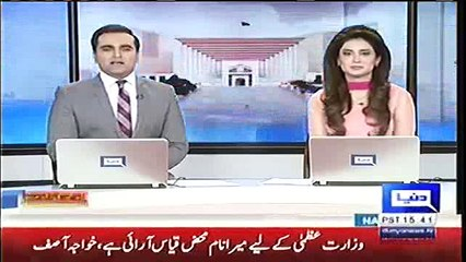 Watch report on Supreme Court judges remarks in Jang group false reporting case
