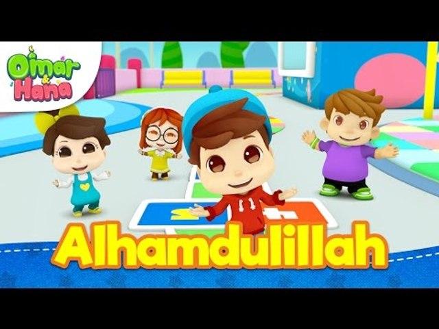 Lagu Kanak-Kanak Islam   Alhamdulillah   Omar & Hana   Diceriakan Oleh Wildan