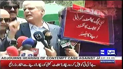 PML-N ka Asif Kirmani ko Senate ka ticket dena ka faisala