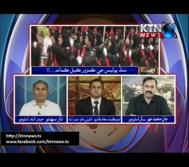 ISSUES Naz Sahito  03pm 25th-july-2017