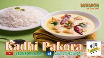 Kadhi Pakora| Kadhi Pakora| کڑہی پکوڑا | Yogurt Curry with Pakoras