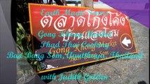 Ayutthaya, Phad Thai Cooking, Gong Khong Market, Thailand