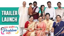 Mala Kahich Problem Nahi | Trailer Launch | Spruha Joshi, Gashmeer Mahajani