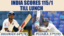India vs Sri Lanka Galle test: Dhawan makes fifty, India 115/1 |Oneindia News