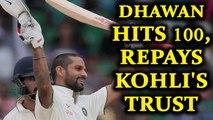 India vs Sri Lanka Galle Test : Shikhar Dhawan scores brilliant 100 | Oneindia News
