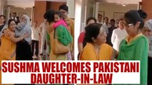 Sushma Swaraj grants visa to Pakistani daughter-in-law, welcomes her in India | Oneindia News