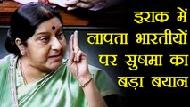 Sushma Swaraj says its a crime to declaring 39 Indians missing in Iraq dead without proof
