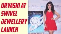 Urvashi Rautela launches Swivel Collection of Nakshatra; Watch Video | FilmiBeat