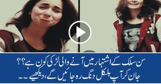 Whose the Girl Which Comes in Sunsilk AD - video dailymotion