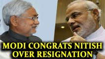 Nitish Kumar resigns as Bihar CM, PM Modi congratulates him | Oneindia News