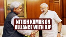 Nitish Kumar signals on alliance with BJP to form government in Bihar, Watch | Oneindia News