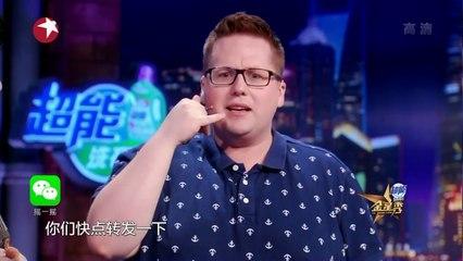 """《金星秀》第20170726期: 袁弘求婚""""彪悍""""二姐 The Jinxing Show EP.20170726【东方卫视官方超清】"""