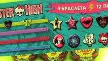 Chocolat des œufs fr dans ouvrir jouets 17 kinder surprise œufs chocolat jouets ouvertes