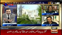 What will be likely verdict in Panama case? When will it be announced? Kashif Abbasi's analysis