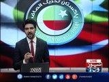 Imran posts Khawaja Asif's UAE Iqama on his twitter account