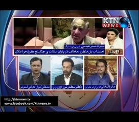 Issues Mustafa Jarwar 26th-July-2017