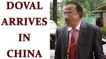 Sikkim Standoff : Ajit Doval arrives in China to attend BRICS summit | Oneindia News