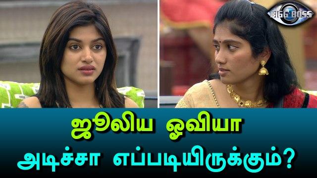 Bigg Boss Tamil, Actress Aishwarya asks Oviya to come out-Filmibeat Tamil