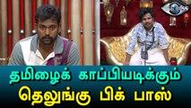 Bigg Boss Tamil, Telugu Bigg boss is a copied version of tamil-Filmibeat Tamil